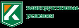 Конструктивные Решения —  доборные элементы, отливы, откосы — Уфа